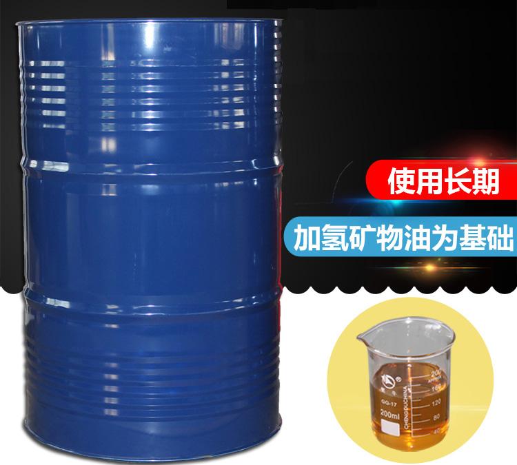加工中心专用切削油-JMMD