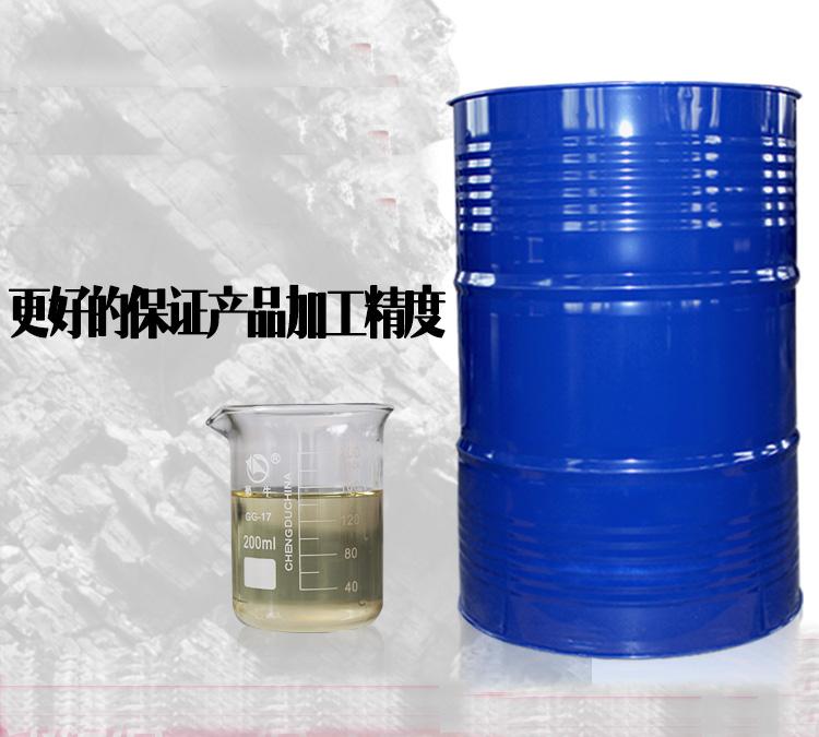 高清洁度清洗剂 JMH-1